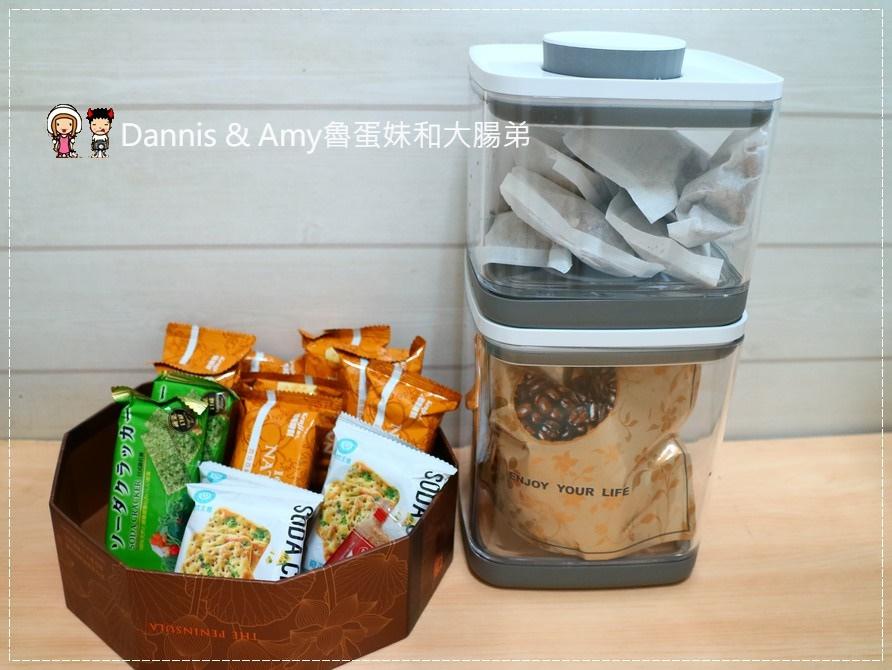 20170811《生活小物》台灣製造Ankomn Everlock 密封保鮮盒。轉轉轉~密封。防漏。廚房儲存收納小幫手︱(影片) (33).jpg