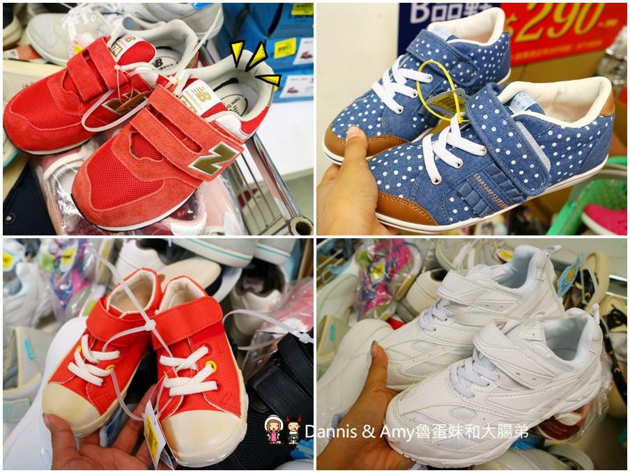 B品鞋專區290起~390元.jpg