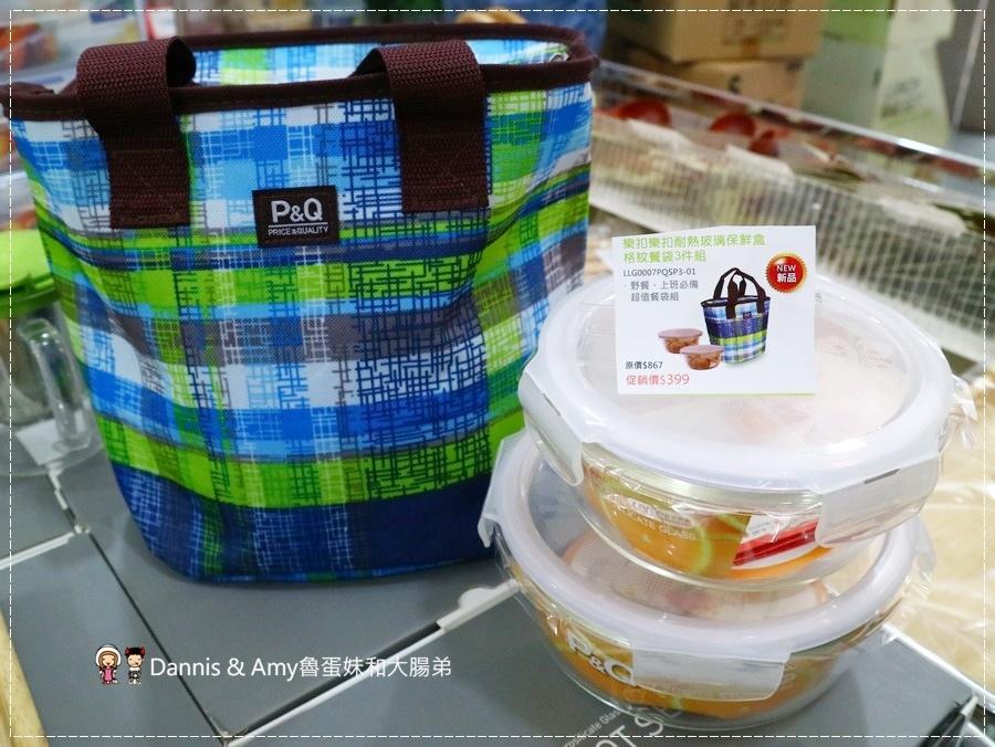 耐熱玻璃保鮮盒格溫餐袋三件組原價867特價399元 新品.jpg