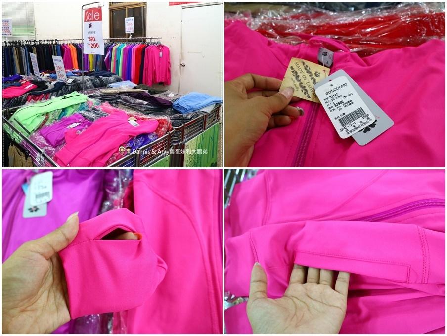 女用防曬外套一件690元二件1200元.jpg