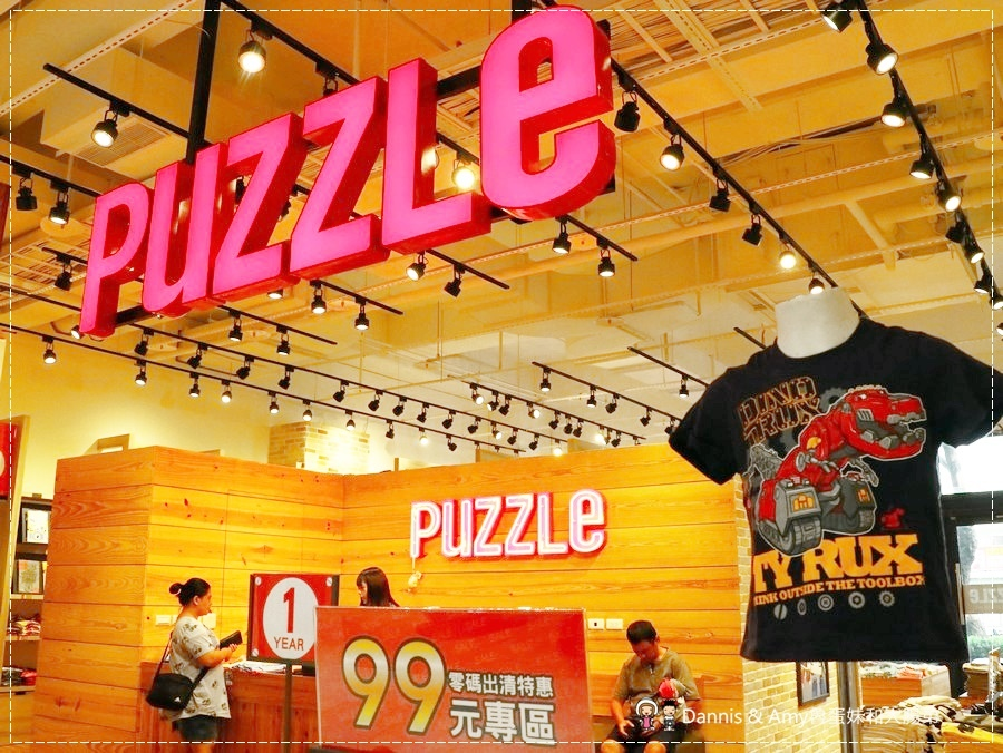 《台中拍手門市購物趣》PUZZLE 拍手童裝-台中秀泰門市旗艦店全新開幕。好買又好逛小朋友挑到不想回家|台中秀泰廣場(影片)