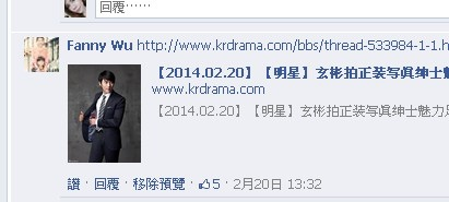 2014-02-25_175214.jpg