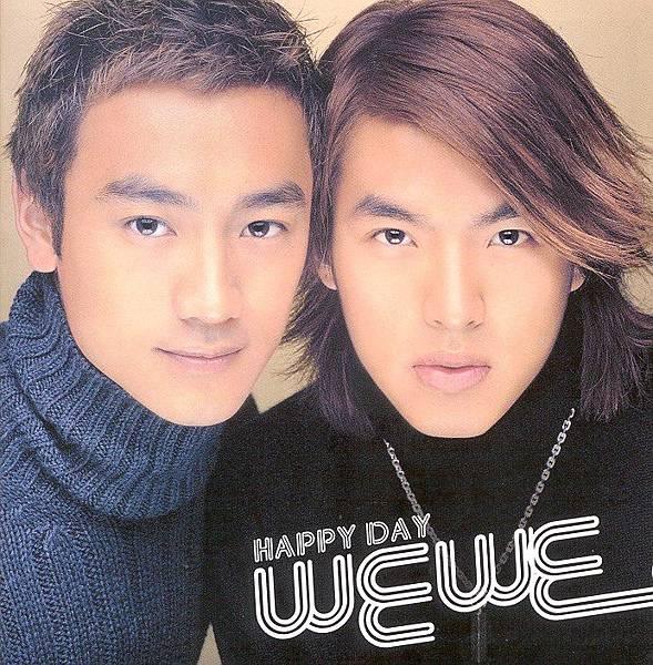 李威+林佑威-happy day.jpg