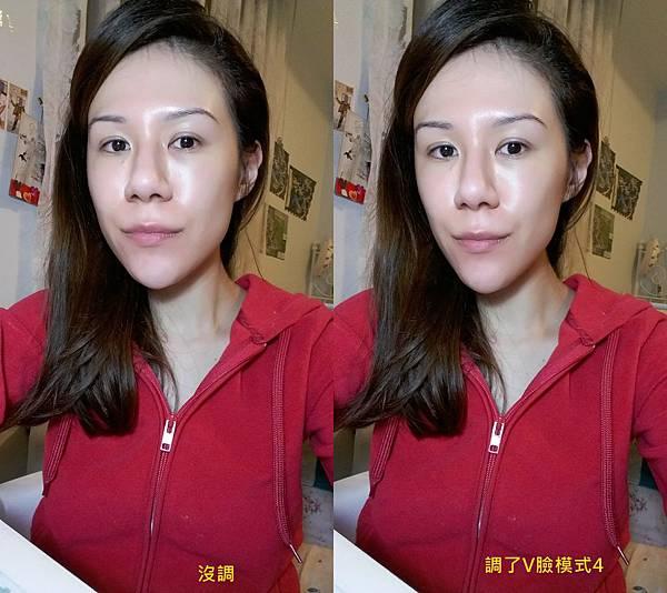 A5 V臉.jpg