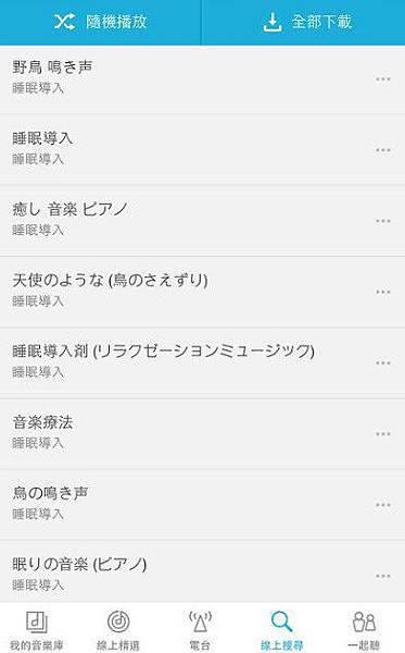 2016-04-07_211853.jpg