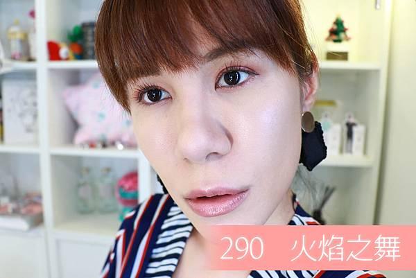 玩色戀愛唇膏290-3.jpg