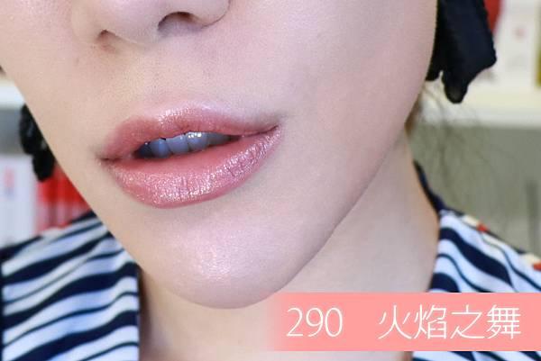 玩色戀愛唇膏290-2.jpg