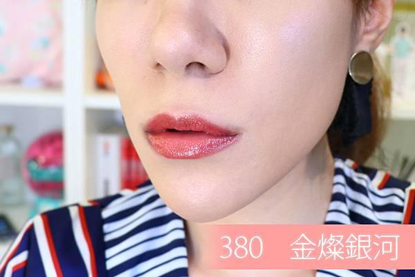 玩色戀愛唇膏380-4.jpg
