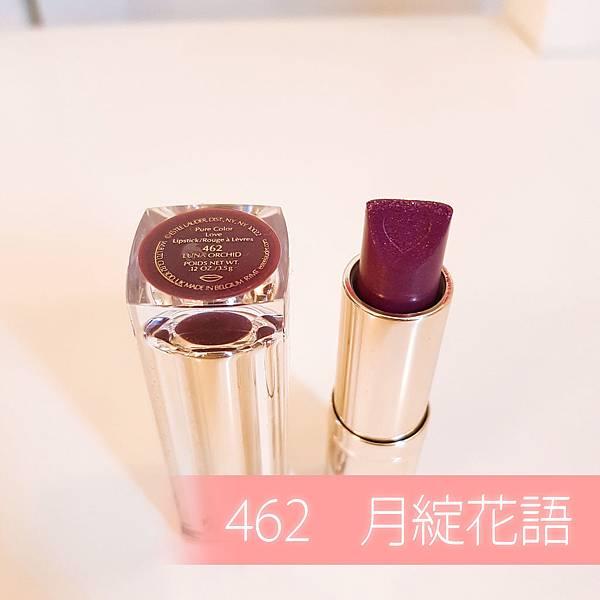 玩色戀愛唇膏462-1.jpg