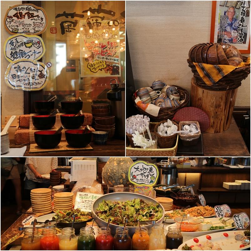 Daiwa早餐選擇