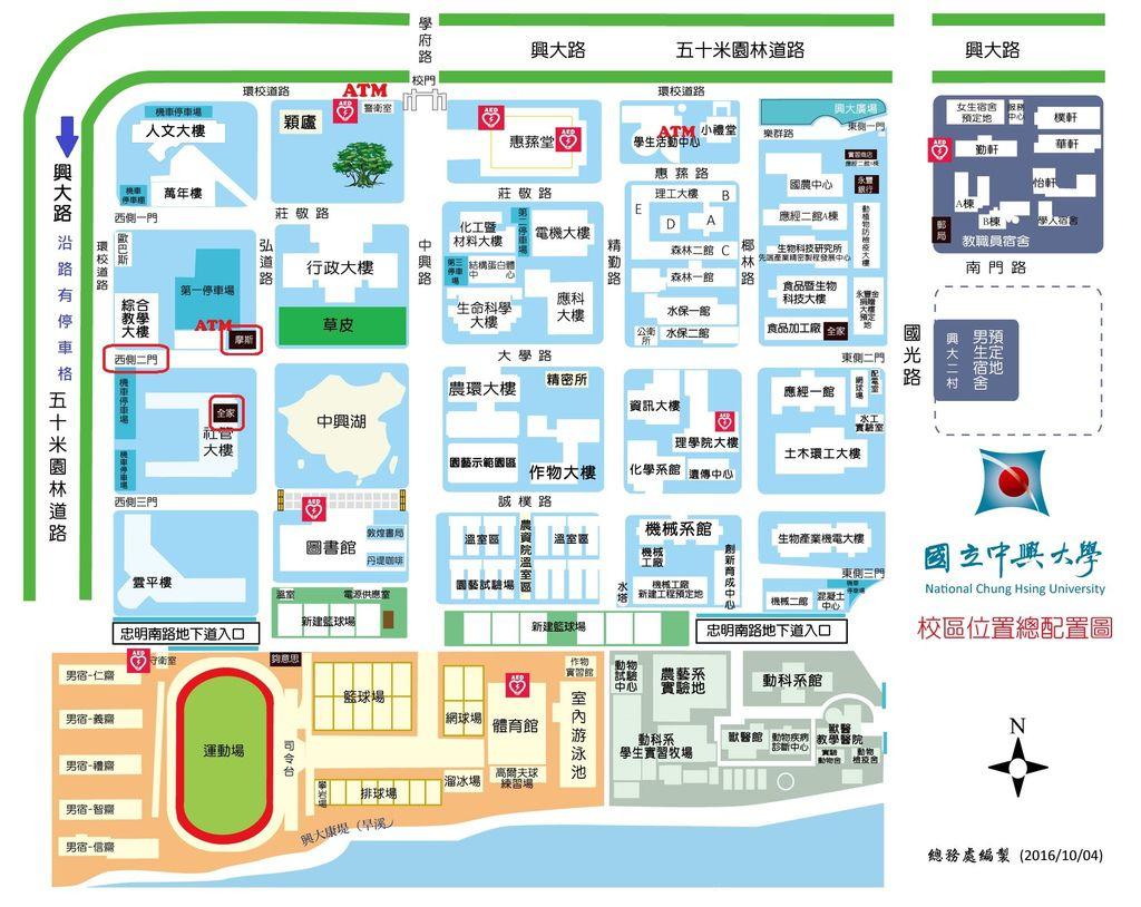 興大校園地圖.jpg