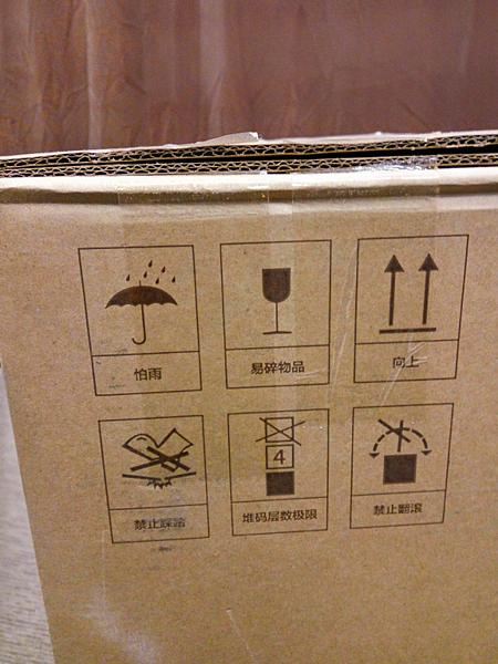 小米90分行李箱20吋 (1).png