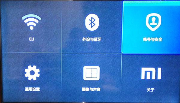 小米盒子mini (20).png