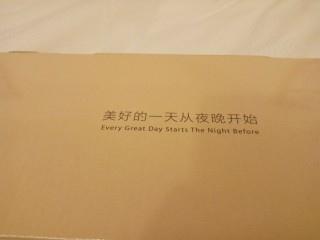 居家市集LIVING-HUB枕頭  (37).jpg
