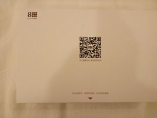 居家市集LIVING-HUB枕頭  (45).jpg