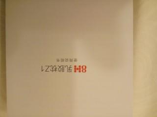 居家市集LIVING-HUB枕頭  (48).jpg