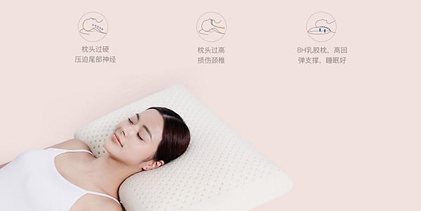 居家市集LIVING-HUB枕頭 (4).png