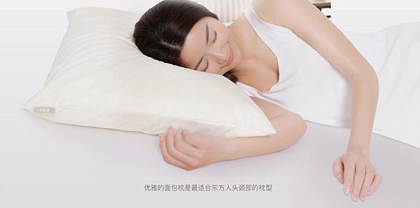 居家市集LIVING-HUB枕頭 (5).png