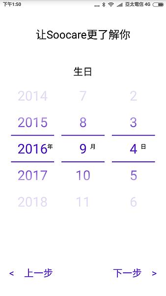 85代購~小米電動牙刷 (13).png