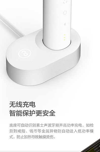 小米電動刷 (10).png