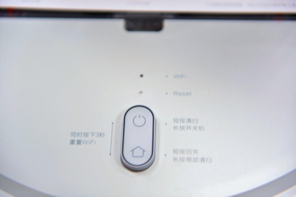 小米掃地機器人 (29).jpg