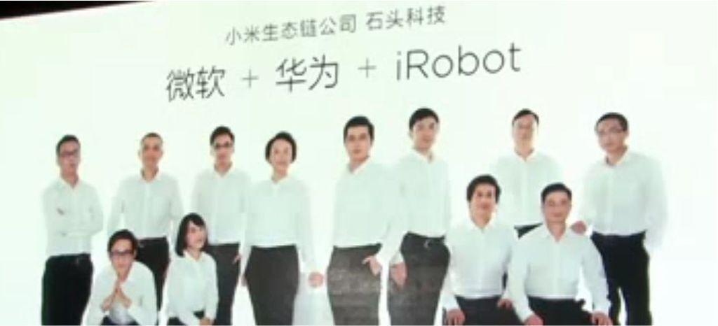 小米掃地機器人2.jpg