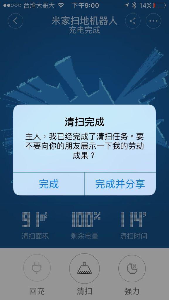 S__20111396.jpg
