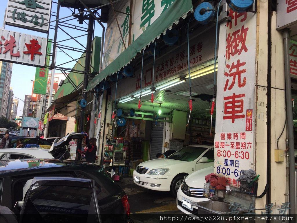 台中豪亮洗車 (19).jpg