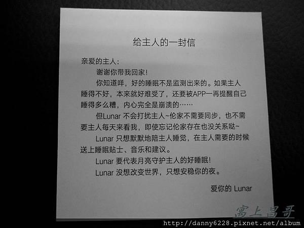 小米智能睡眠感測器 (6).JPG