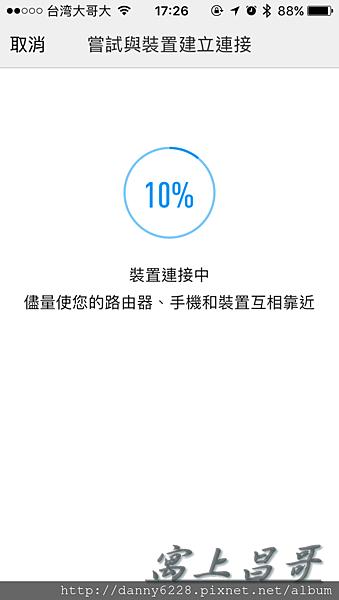 小米智能睡眠傳感器 (1).PNG