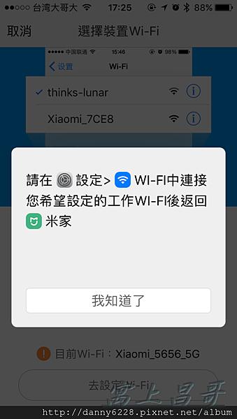 小米智能睡眠傳感器 (8).PNG