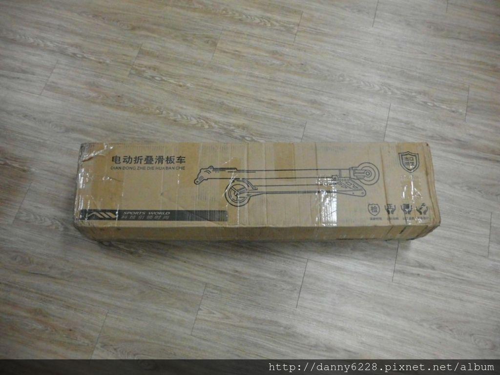 Jasion碳纤维電動滑板車(57).jpg