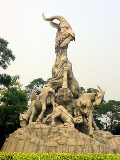 2006廣州