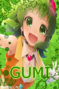 凜矢的女神-GUMI