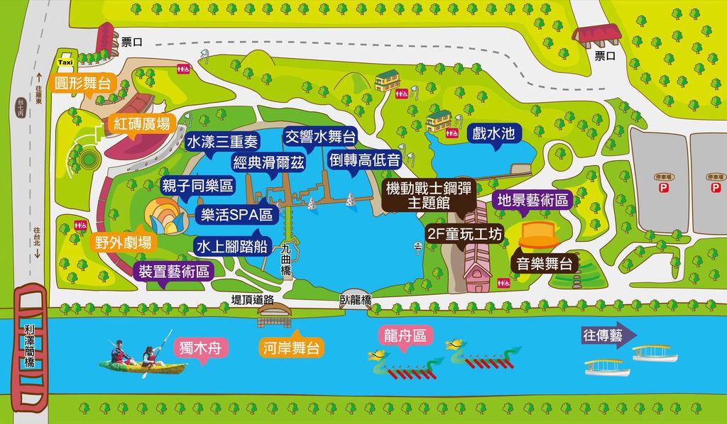 宜蘭國際童玩藝術節即將於7月7日在冬山河親水公園熱鬧豋場~
