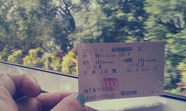 早晨的火車緩慢的穿越花東縱谷,就像突然進入了一片秘密花園