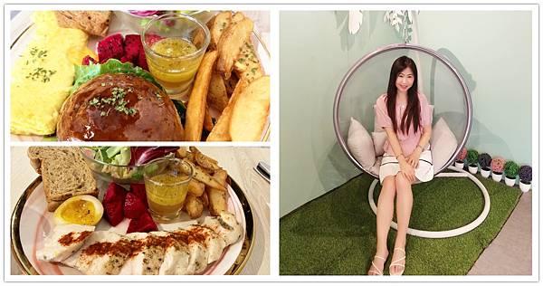 【台中 北區】花鹿迷+早午餐~澎湃的早午餐,主打香草料理'低油低鹽低澱粉!