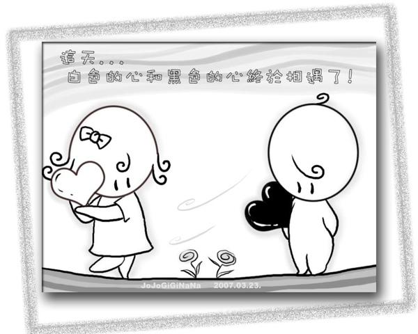 心的相遇_15.jpg