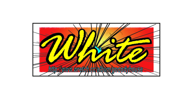 white吊牌.jpg