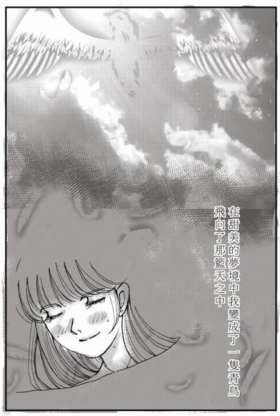 青鳥3.jpg