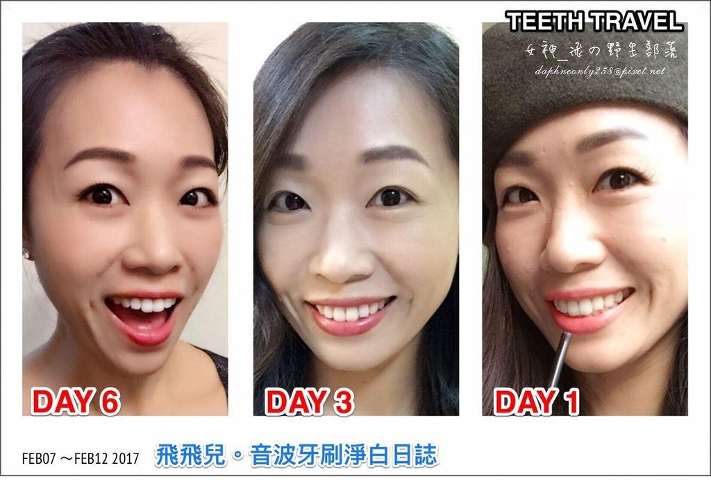 牙刷-已上浮水印_170218_0040.jpg
