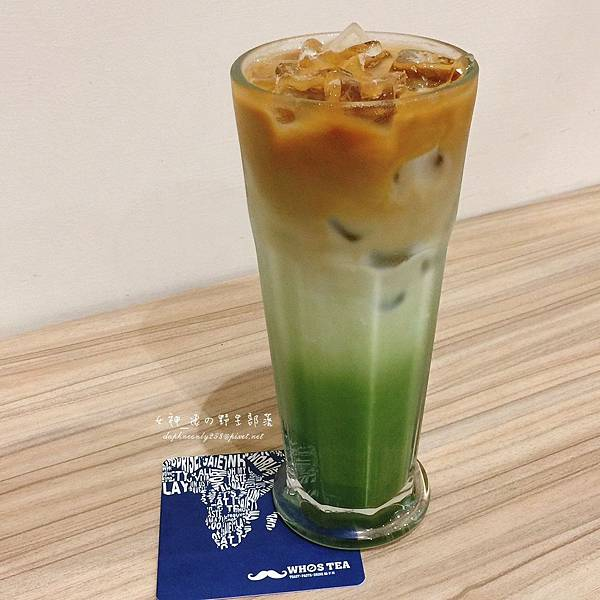 Who's tea 已上浮水_170330_0029.jpg