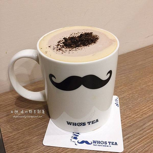 Who's tea 已上浮水_170330_0011.jpg