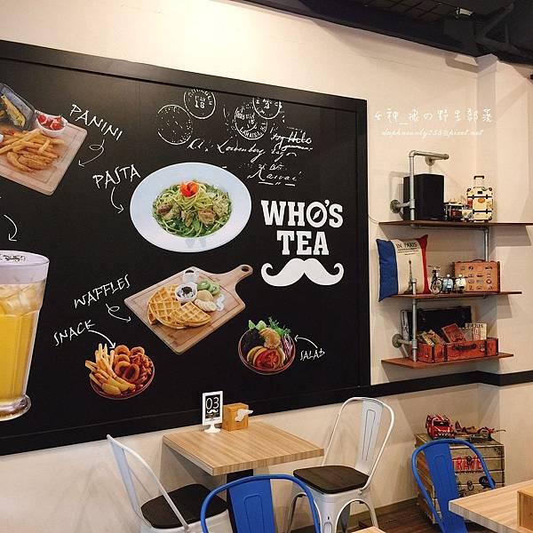 Who's tea 已上浮水_170330_0019.jpg