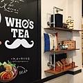 Who's tea 已上浮水_170330_0018.jpg