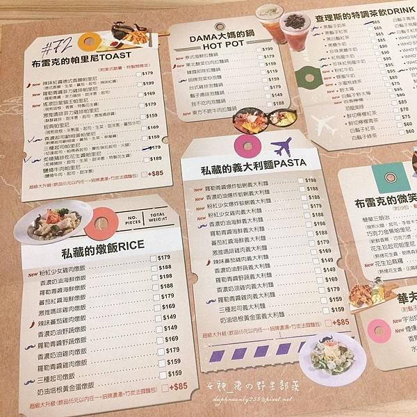 Who's tea 已上浮水_170330_0024.jpg