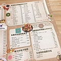 Who's tea 已上浮水_170330_0025.jpg