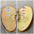 水美氣墊粉餅_170614_0023.jpg