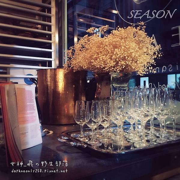 Season_171216_0003.jpg