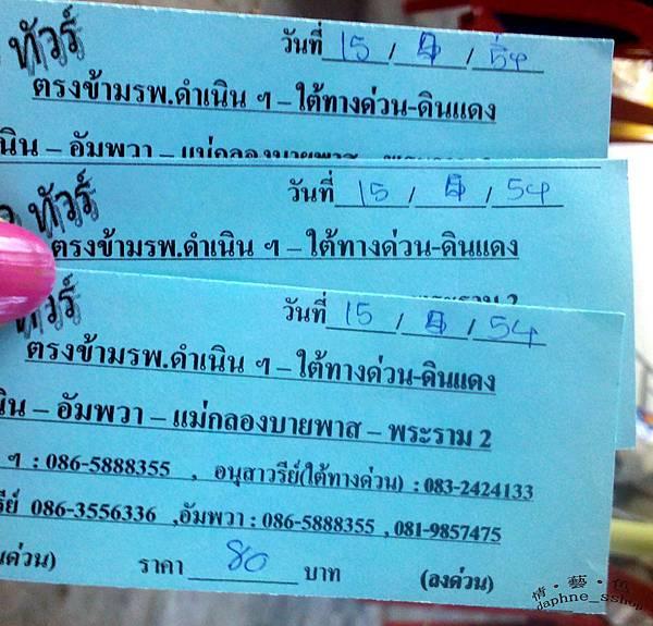 2011-04-15_19-04-33_729.jpg